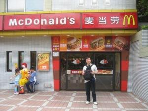 Mc.D di Shenzhen, China