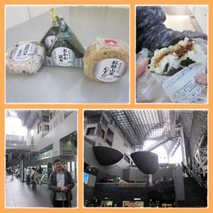 Onigiri @ Kyoto Station
