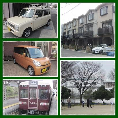 Japan : 22-31 March 2014 (part 3-Kyoto,Tokyo) (6/6)