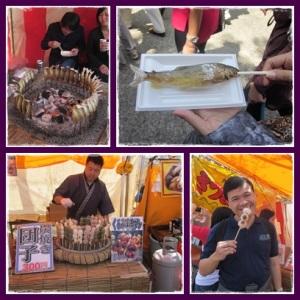 Ikan Ayu + Mochi