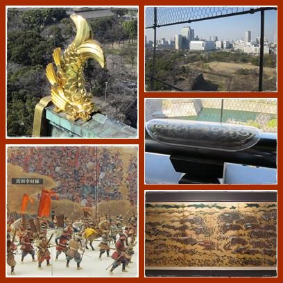 Japan : 22-31 March 2014 (part 2-Osaka,Kyoto,Nara,Kobe) (5/6)