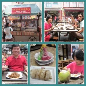 Smith Street Food Centre