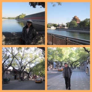 Sisi luar Forbidden City, mengarah ke Wang Fu Jing