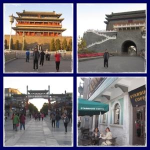 Qianmen Pedestrian Street