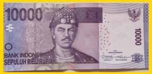 Legenda Palembang di Uang Rp.10.000,-